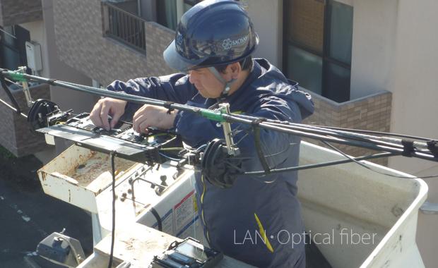 LAN構築及び光ファイバーの施工